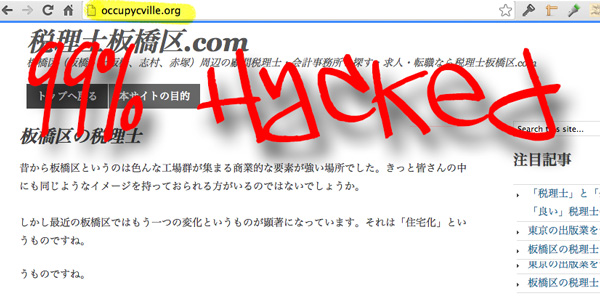 Occupy-Hacked-Header-600