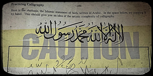 Islam-a-Nation: Virginia high schoolers assigned transcription of Muslim faith statement